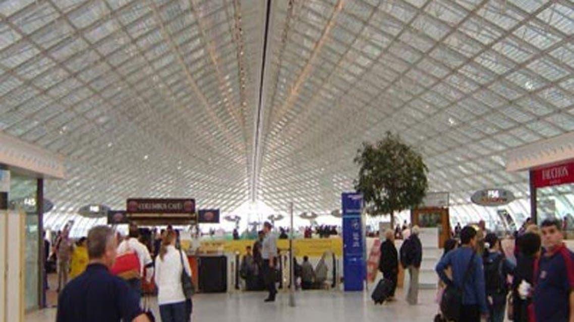 مطار نمساوي