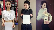 Viral 'paper-thin women' trend raises questions in China