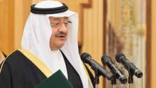 Saudi US envoy 'optimistic' on Yemeni peace talks