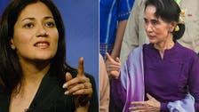آنگ سوچی صحافیہ کے تند وتیز سوالات پر جھلا اٹھیں