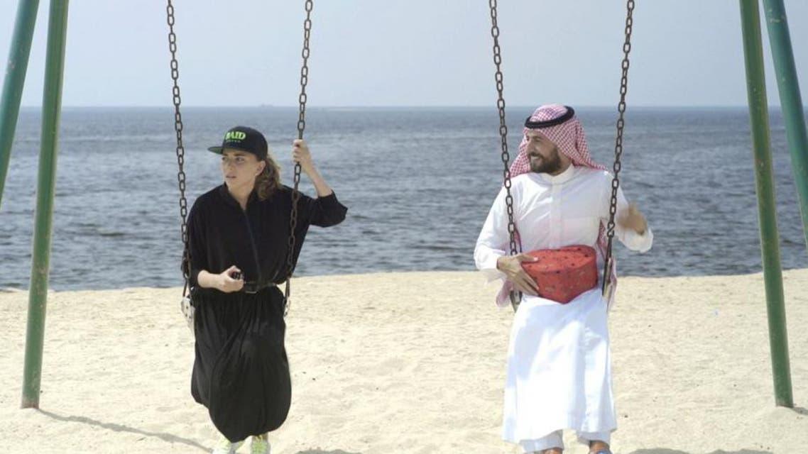 saudi film