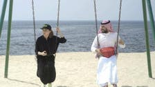 Saudi romantic comedy to premier at Florence-based film festival