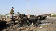 Suspected U.S. drone strikes in Yemen kill 8 militants: residents