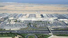 Oman to increase air traffic fees in state revenue push