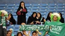 6 حلول تطفئ نار التعصب الرياضي بين نساء السعودية