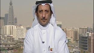 تراجعات قوية لأسهم قطاع الإتصالات في السعودية