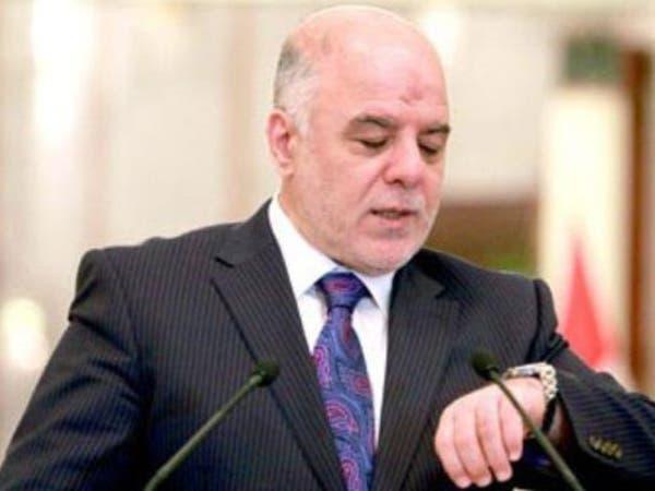 العراق..البرلمان يمهل العبادي حتى الخميس لإجراء إصلاحات