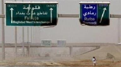 العراق.. الحكومة والتحالف يتفقان على تحرير الفلوجة