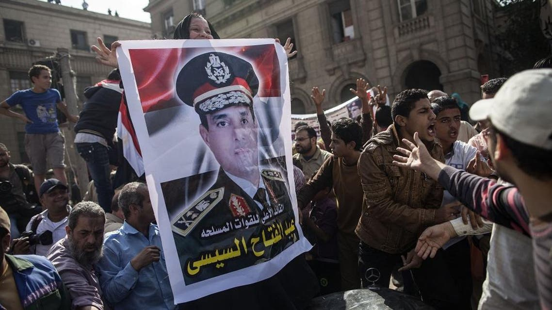 sisi, supporters (AFP)