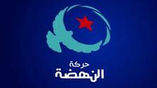 تونس.. النهضة تعقد مؤتمرها العاشر في مايو القادم