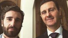 Selfie with Assad causes stir on social media