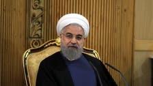 سعودی عرب اور امارات سے تعلقات ٹھیک کرنے کی کوشش کررہے ہیں: روحانی