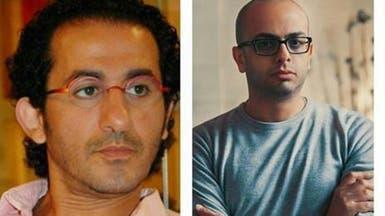 """أحمد حلمي يخسر قضية """"تراب الماس"""" لصالح مؤلف الرواية"""