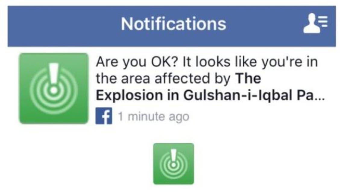 Facebook lahore safety check. (Screengrab: Facebook)
