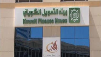 """بيت التمويل الكويتي الأول في إصدارات """"السيولة الدولية"""""""