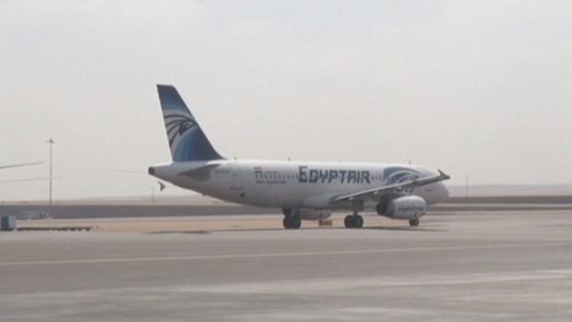 egypt air hijacked