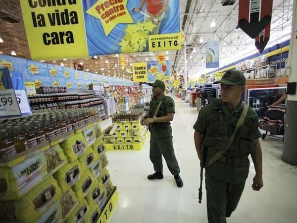 التضخم يحرق اقتصاد فنزويلا مع تهاوي قيمة العملة