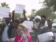 الشرطة الموريتانية تقمع محتجين على تعديل الدستور