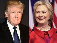 فوز ترامب وكلينتون في الانتخابات التمهيدية بنيويورك