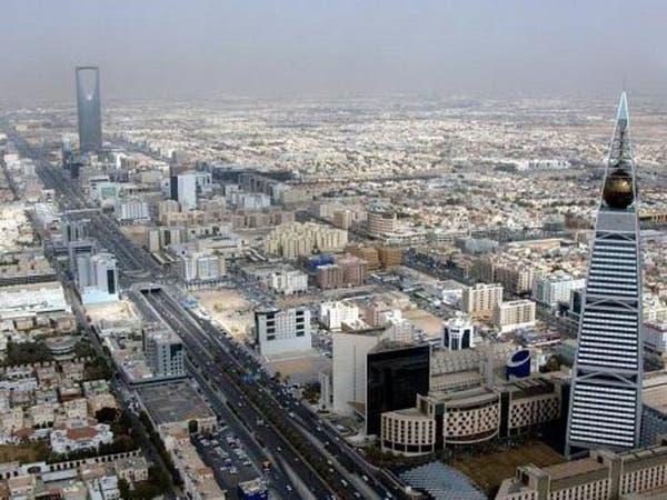 الصفقات العقارية في السعودية تواصل الانخفاض