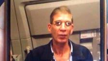 قبرص ترفض طلب لجوء سياسي لخاطف الطائرة المصرية