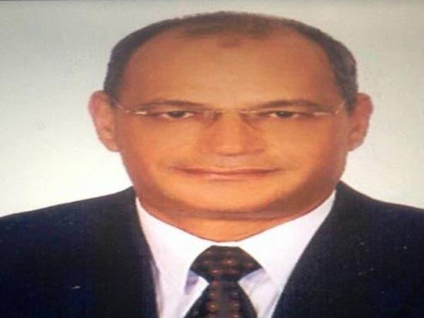 من هو ابراهيم سماحة الذي برأته مصر من خطف الطائرة؟