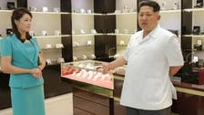 New sanctions put US traders of North Korean gold at risk