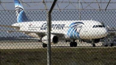 الطائرة المصرية.. مصر تنتشل المزيد من الأشلاء والحطام