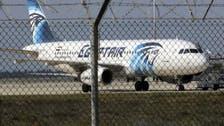 مصری طیارہ قبرص لے جانے والا ہائی جیکر گرفتار