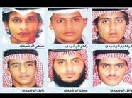 """""""العربية نت"""" تحلل ظاهرة """"الإخوة الإرهابيين"""" في السعودية"""