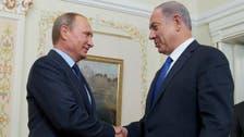 Netanyahu to meet Putin in Moscow on April 21