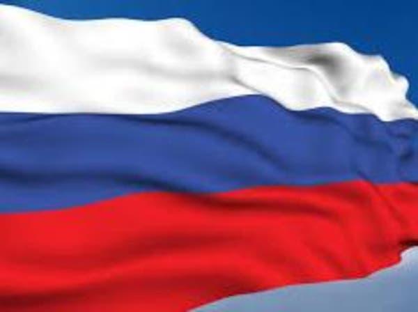 روسيا تحمّل دولا مسؤولية تسريب تقرير الطاقة الذرية حول إيران