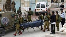 اقوام متحدہ :فلسطینی کے ماورائے عدالت قتل کی مذمت