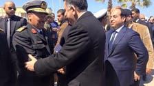 لیبیا کی قومی اتحاد کی حکومت کے سربراہ کی طرابلس آمد