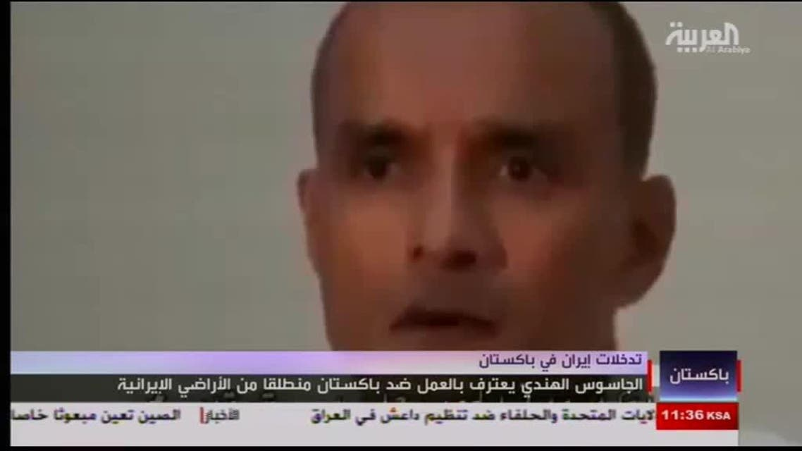 THUMBNAIL75x50_Pakistan airs Indian -Iran based spy confessions