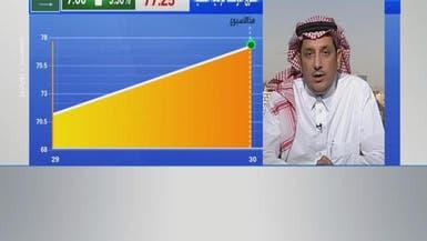 سوق السعودية تترقب 11 مليار ريال أرباحا فصلية للبنوك