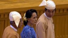 Suu Kyi aide sworn in as Myanmar president in historic power shift