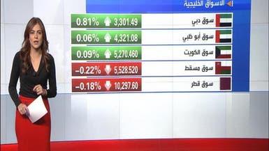 """أسواق الخليج تواصل صعودها """"المتذبذب"""" بدعم النفط"""