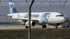 """هل أسقط إرهابيون """"متطورون"""" الطائرة المصرية؟"""