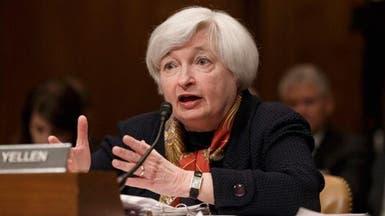 رئيسة الفيدرالي الأميركي ترجح رفع الفائدة قريباً