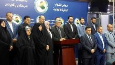 العراق.. الصدريون يرفضون المشاركة في الحكومة الجديدة