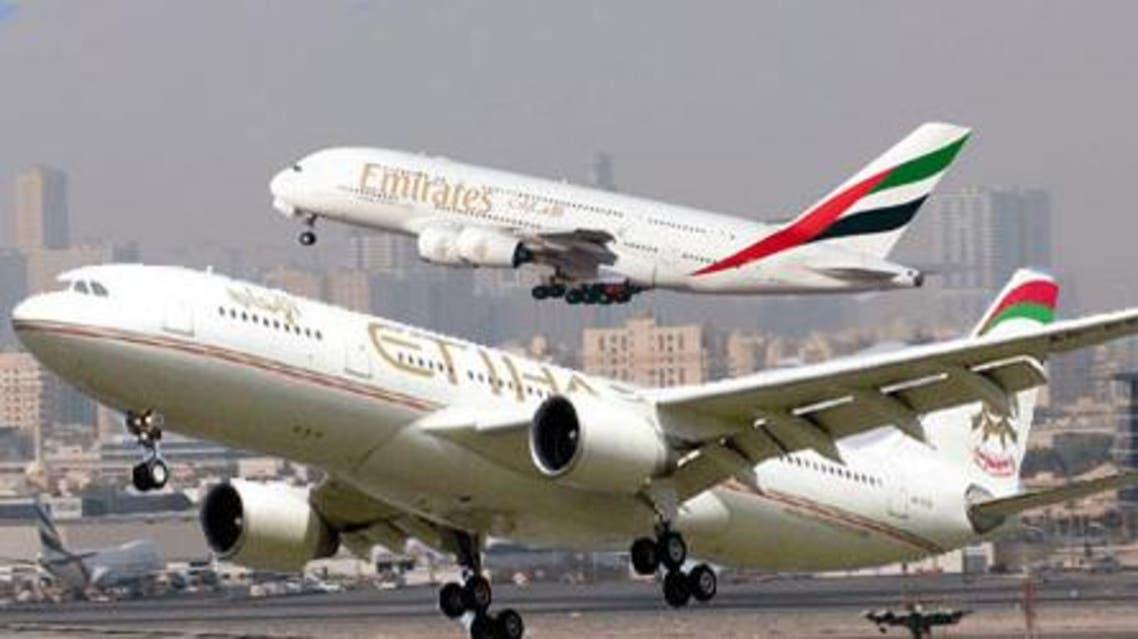 طيران الإمارات - الإتحاد للطيران