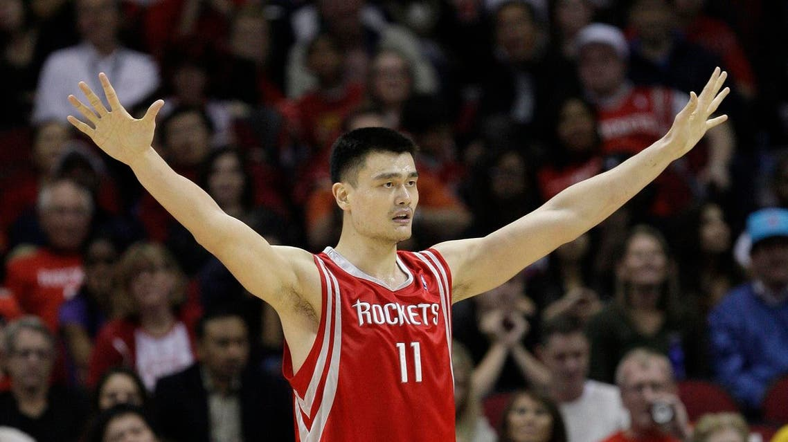 Houston Rockets' Yao Ming (11), of China, reacts after being called for a foul during the fourth quarter of a NBA basketball game against the Milwaukee Bucks Wednesday, Dec. 31, 2008 in Houston. The Rockets beat the Bucks 85-81. (AP)