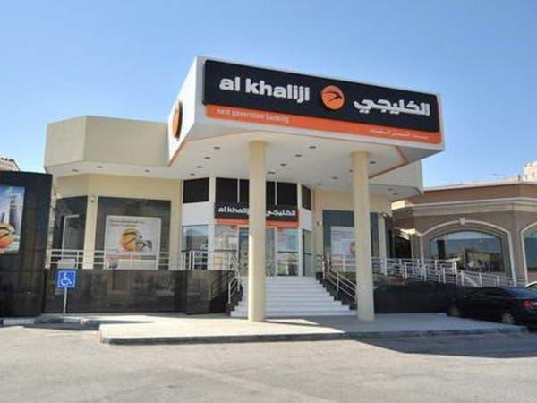 """""""الخليجي"""" يصدر سندات بمليار ريال لزيادة رأس المال"""