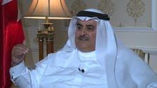 Bahrain FM: Saudi Arabia is on the right path