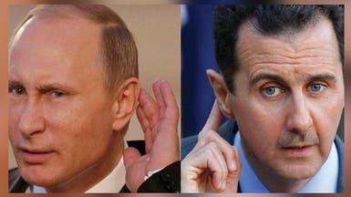 والكرملين ينفي حقيقة التفاهم الأميركي-الروسي حول الأسد