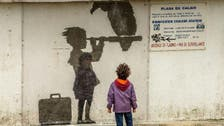 Banksy street art goes under hammer in Los Angeles