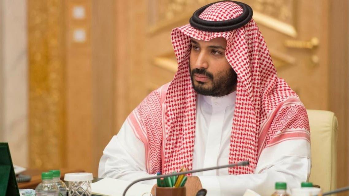 SPA saudi deputy prince mohamed bin salman