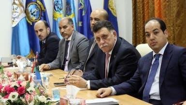 حكومة ليبيا تطالب المؤسسات باعتماد شعارها وموافقتها