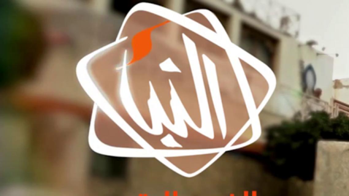 Al-Nabaa TV Logo (Al-Nabaa)